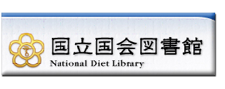 national-diet-library