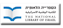 the-national-library-of-Israele